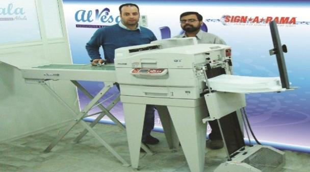 Kuwait : Global Graphics Successfully Installed Xante DPP GT in Al-Resala Printing Press