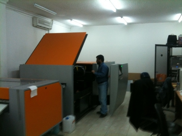 Installation & Maintenance of Machinery in Printing Industry