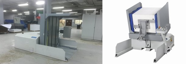 BUSCH Pile Turner SWH 125 RLA (175) – Global Graphics new installation at Kuwait Ministry of Information press